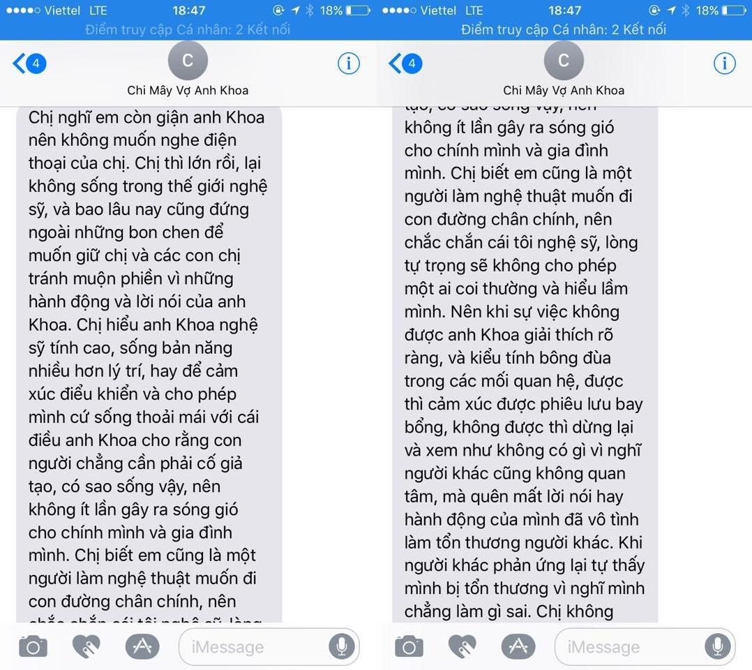Những tin nhắn được cho là giữa Phạm Anh Khoa và Phạm Lịch 100