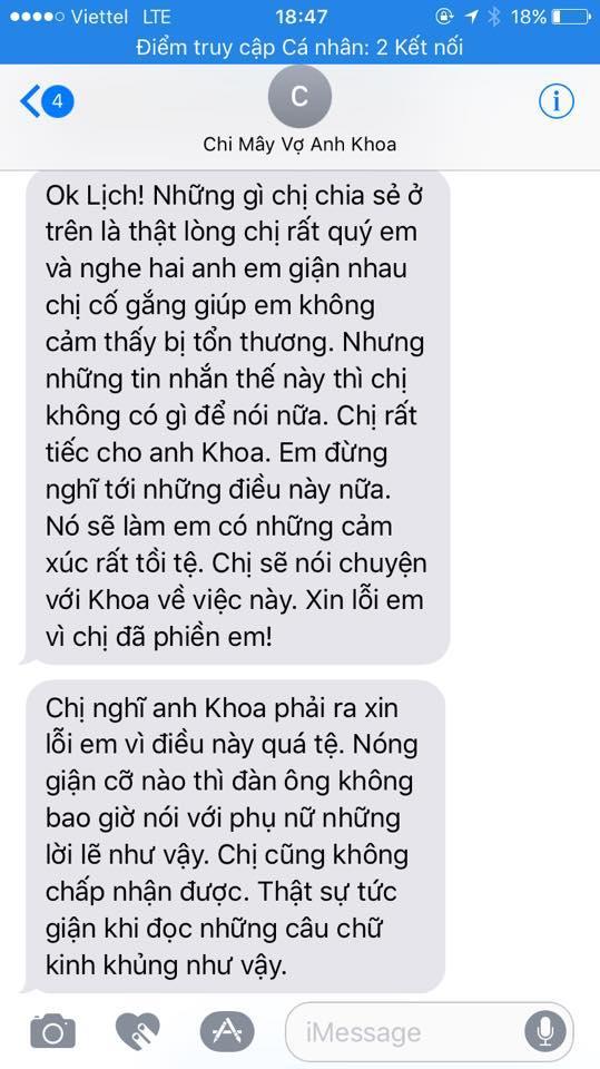 Những tin nhắn được cho là giữa Phạm Anh Khoa và Phạm Lịch 2
