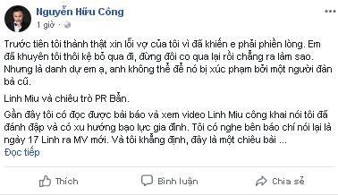 Hữu Công trần tình khi Linh Miu tố bạo lực 'Tôi tát vì đã xúc phạm khi nói: bố mẹ mày là cái loại nghèo'