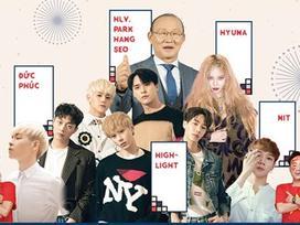 Hyuna, Highlight sẽ tới Hà Nội hát trong chương trình có sự tham gia của HLV Park Hang Seo