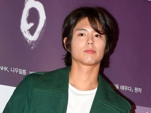 Lí do vì sao Park Bo Gum mãi chưa chịu cắt tóc?