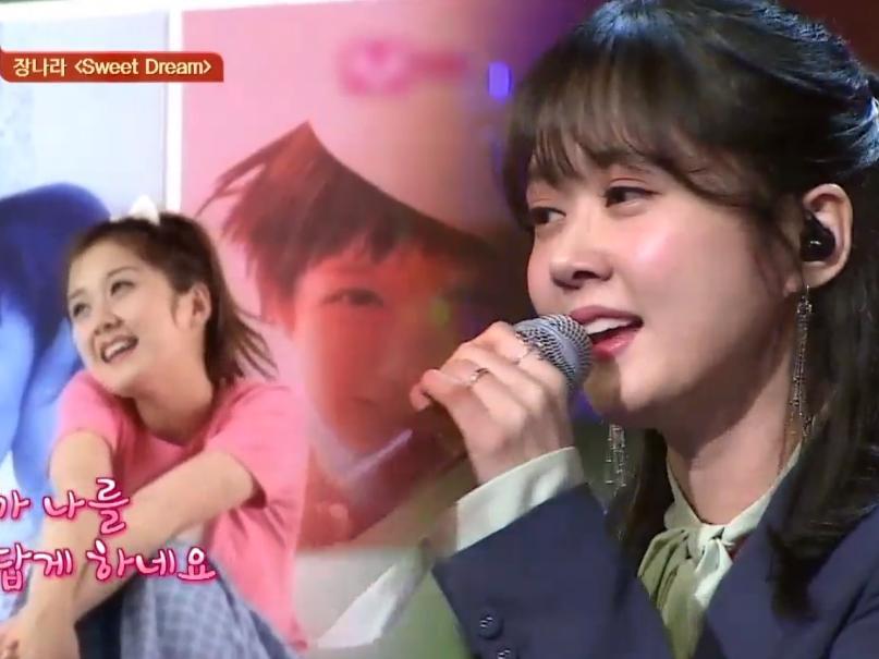 'Yêu quái' Jang Na Ra trẻ trung đến không ngờ khi hát lại bản hit 'Sweet Dream' cách đây 16 năm