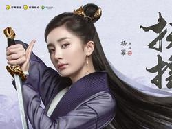 Phim truyền hình Hoa ngữ tháng 6: Liệu Dương Mịch có thể 'xưng bá' rating?