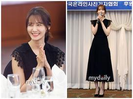 Yoona đẹp như nữ thần ẵm giải 'Gương mặt ăn hình nhất năm'