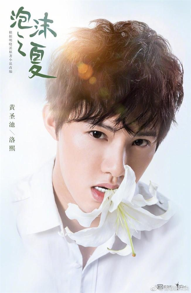 Tần Tuấn Kiệt nối lại tình xưa với Trương Tuyết Nghênh trong phim Bong bóng mùa hè