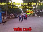 treu-cho-a.jpg?width=150