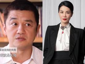 Sau 5 năm, Lý Á Bằng nói trong nước mắt: 'Ly hôn với Vương Phi là chuyện thất bại nhất cuộc đời tôi'