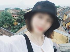 Vụ hiếp dâm, sát hại nữ sinh viên xinh xắn: Lời khai rợn người của nghi phạm