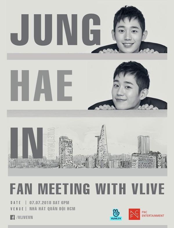 jung-hae-in-2.jpg