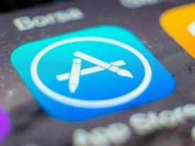 Kể từ iOS 12, Apple cho thử nghiệm miễn mọi ứng dụng