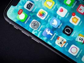 Trình diễn khả năng điều khiển iPhone bằng mắt