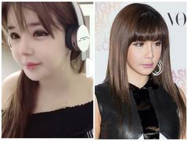 Park Bom lại gây tranh cãi vì gương mặt như búp bê sáp