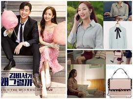 Phong cách công sở giản dị mà toàn hàng hiệu của 'Thư kí Kim' đình đám Park Min Young