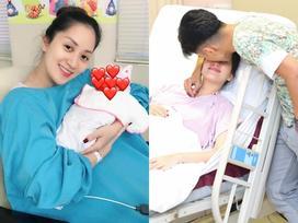 Tin sao Việt: Khánh Thi vừa sinh công chúa, Phan Hiển gửi lời yêu 'cảm ơn em vì tất cả'
