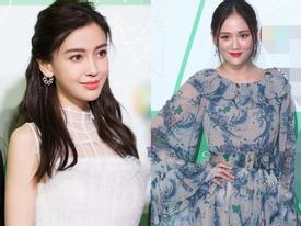 Thảm đỏ Bạch Ngọc Lan: Angela Baby xinh đẹp xuất sắc, U40 Trần Kiều Ân sến súa bất ngờ