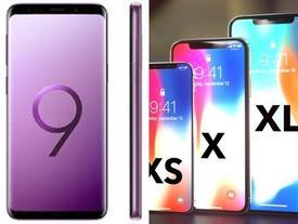 iPhone 2018 cần học hỏi tính năng này trên Galaxy S9