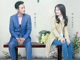 5 phim Hoa ngữ lãng mạn khiến dân FA phải ghen tỵ trong hè này