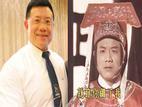 Đường cùng, sao 'Bao Thanh Thiên' phải đóng phim cấp 3 để trả nợ