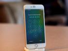 Sốc: Hacker đã có thể dễ dàng truy cập iPhone mà không cần mật khẩu