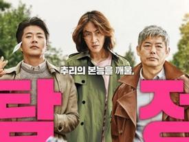 Vượt 2 bom tấn Hollywood, 'Thám tử gà mơ 2' tiếp tục giữ vững ngôi đầu bảng tại Hàn Quốc tuần qua