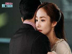 'Thư ký Kim' đứng đầu bảng xếp hạng 3 tuần liên tiếp, Park Min Young gây ấn tượng với diễn xuất tuyệt vời