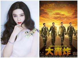 Sau loạt scandal trốn thuế, thua bạc và từ bỏ quốc tịch, Phạm Băng Băng bị xóa tên trên poster phim mới