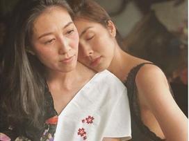 Đứng cùng khung hình với 'bạn nối khố' Hà Tăng, vợ Phạm Anh Khoa dịu dàng hẳn sau scandal của chồng