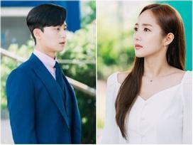 'Thư ký Kim': Park Seo Joon tự tin ra mắt chị gái Park Min Young và nhận cái kết đắng