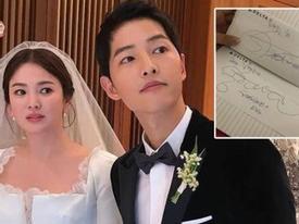 Kỷ niệm 1 năm ngày thông báo kết hôn, vợ chồng Song Hye Kyo tận hưởng honeymoon lần 2