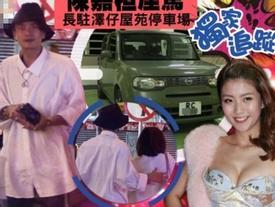 Huỳnh Tông Trạch nói về tin qua đêm với sao 9X: 'Chỉ xem World Cup'