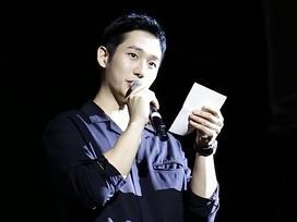 Jung Hae In nghẹn ngào viết thư tay gửi các fan Việt, hứa sẽ quay trở lại