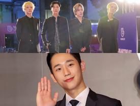 Jung Hae In cùng Winner điển trai hết nấc, Chi Pu xinh đẹp như công chúa