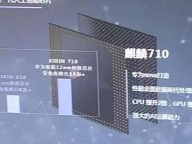 Huawei Nova 3i sắp sửa ra mắt có những điều gì thú vị?