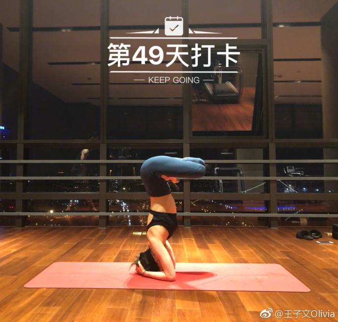 yoga-sao-hoa-ngu-11.jpg