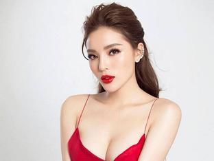 Đừng nóng ruột nữa vì hoa hậu Kỳ Duyên đã khẳng định không tham gia bất kỳ cuộc thi quốc tế nào trong 2018