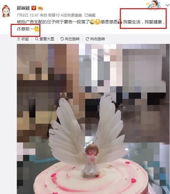 Triệu Lệ Dĩnh xác nhận bị suy tim, dân mạng chia sẻ loạt ảnh mỹ nhân Hoa Thiên Cốt gầy rộc ốm yếu như bộ xương khô-3