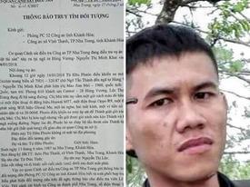 Cựu tuyển thủ U23 Việt Nam bị truy tìm vì tham gia vụ cướp