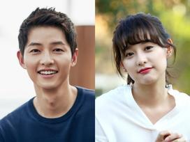 'Asadal Chronicles' của Song Joong Ki: Chưa lên sóng đã trở thành tiêu điểm nhờ dàn sao hạng A