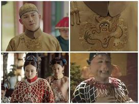 Nhặt sạn phim đình đám 'Diên hi công lược': Cao quý phi đụng hàng Trư Bát Giới, Càn Long mặc long bào hàng chợ