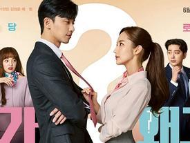 Soi tình yêu của Thư ký Kim và Phó chủ tịch Lee: Đích thực là mối tình giữa Nhân Mã và Xử Nữ