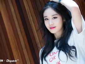 Ji Yeon bất ngờ nhập viện, hủy lịch trình tại Việt Nam