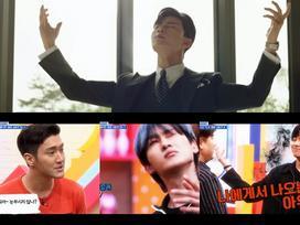 Chết cười khi các thành viên Super Junior diễn cảnh 'tự luyến' của Park Seo Joon và Park Min Young trong 'Thư ký Kim'