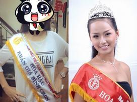 Mai Phương Thúy tiết lộ về giải phụ từ cuộc thi Hoa hậu Việt Nam 2006