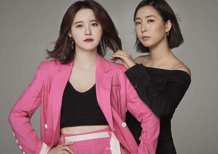 Cặp đôi Những người thừa kế Park Shin Hye và Krystal thể hiện tình cảm thân thiết-2