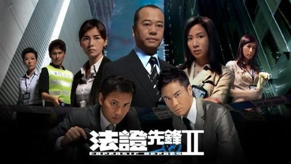 Khán giả shock khi Bằng chứng thép 4 công bố diễn viên đều từ phim Thâm cung kế-2