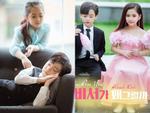 Yoo In Na và Jung Kyung Ho - ứng cử viên vai chính cho Thư ký Kim phần 2-4