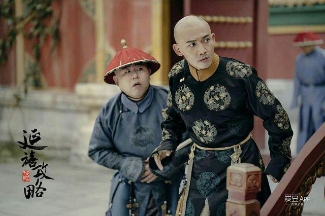 Sự thật không ngờ về bức ảnh vua Càn Long và Phú Sát Phó Hằng trong Diên Hi Công Lược khiến chị em vỡ mộng-4