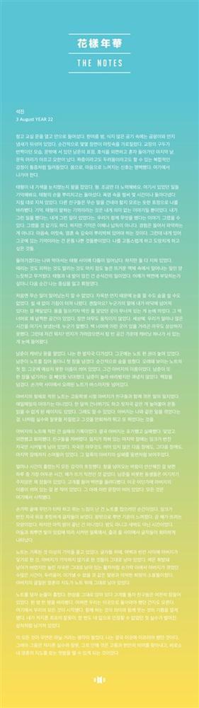 BTS nổ phát súng đầu tiên cho màn comeback tháng 8, khoảng thời gian hồi hộp chờ đánh úp của ARMY chính thức bắt đầu-2