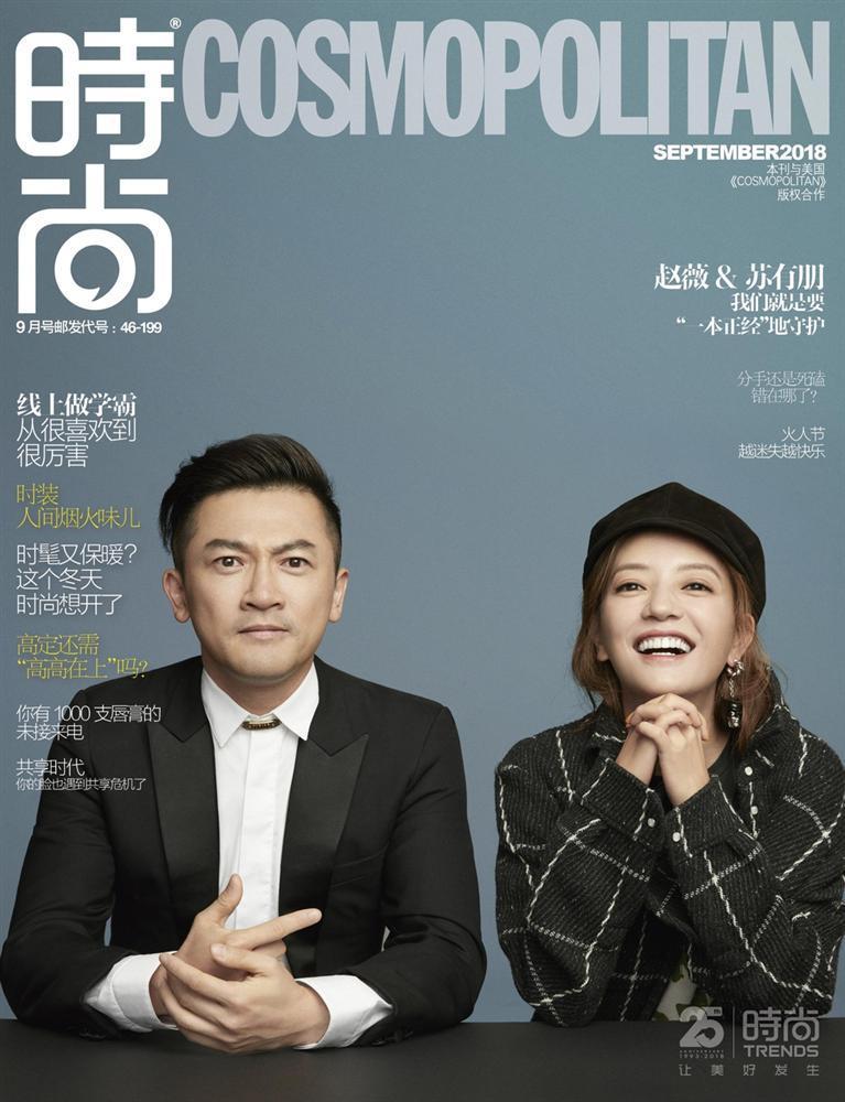 Cặp đôi quốc dân Triệu Vy - Tô Hữu Bằng tình tứ trên bìa tạp chí-1