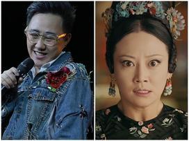 Bị Cao Quý Phi trong 'Diên Hi Công Lược' nhập, Trung Quân Idol nói chuyện với ai cũng tự xưng là 'bổn cung'